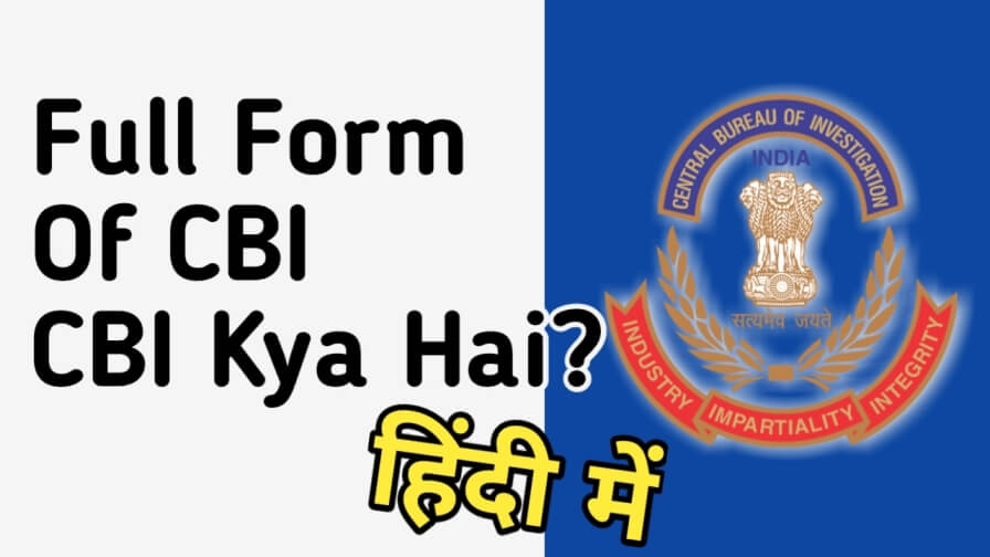 full form of cbi in hindi