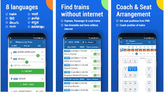 train wala apps download karna hai