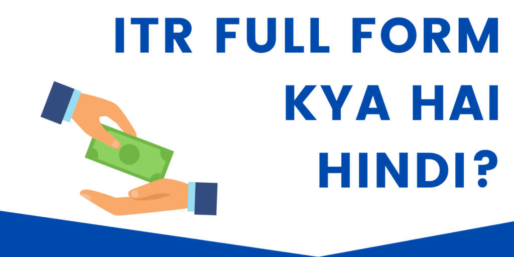 ITR Full Form In Hindi