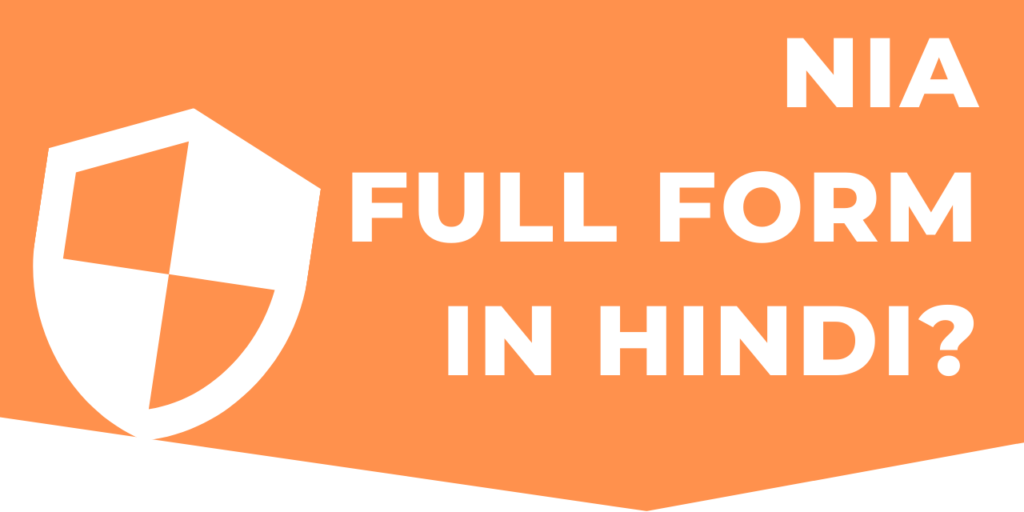 nia full form in hindi