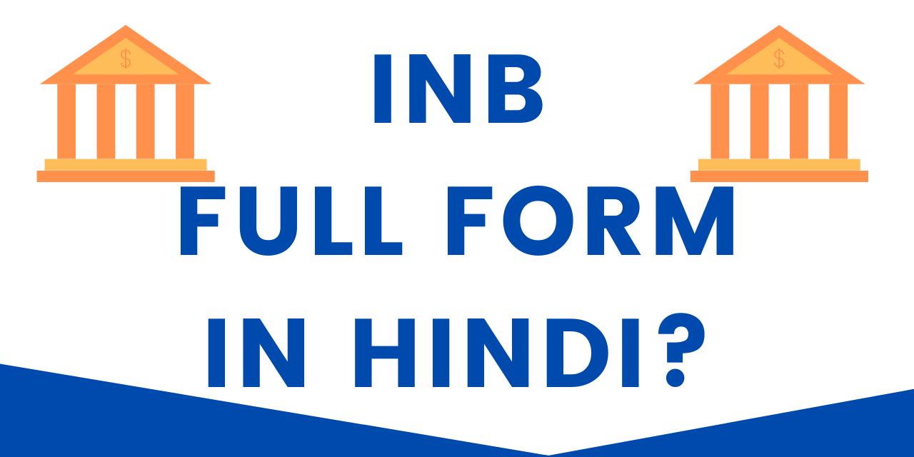 inb full form in hindi