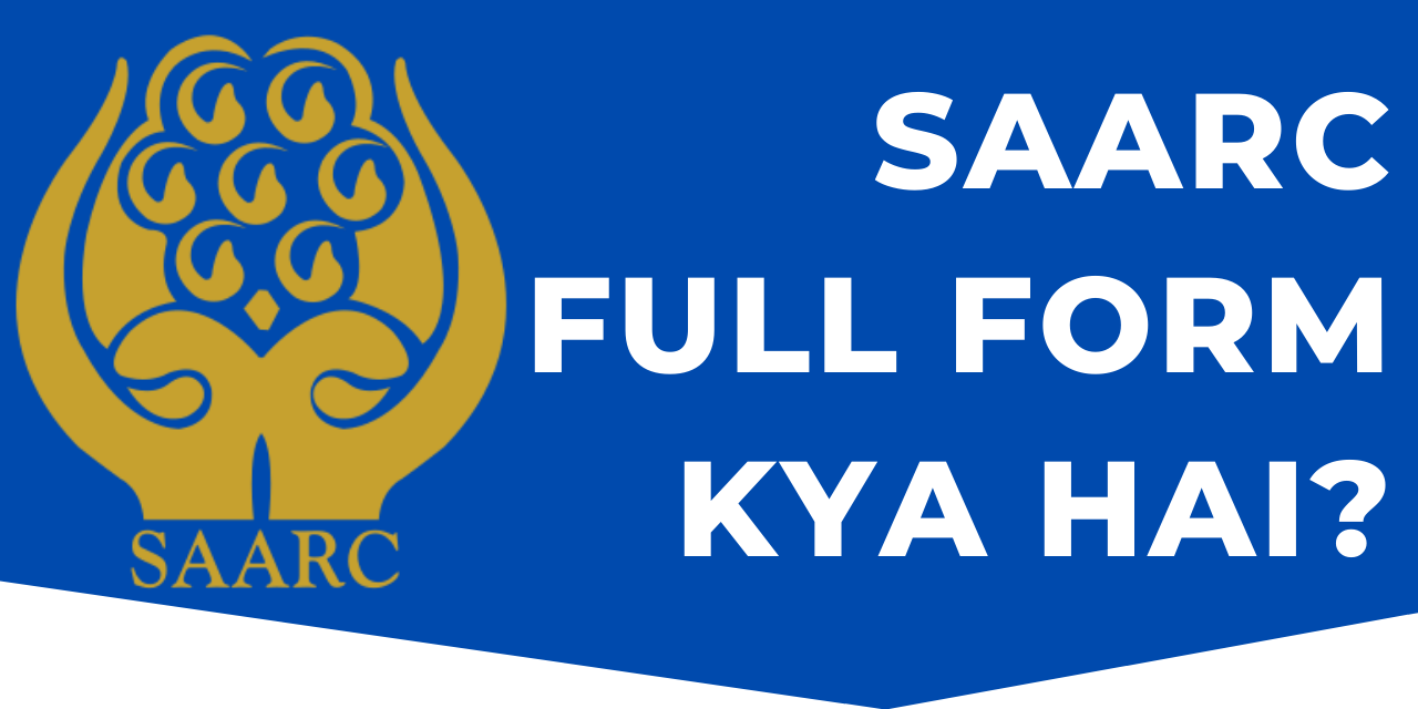 saarc full form