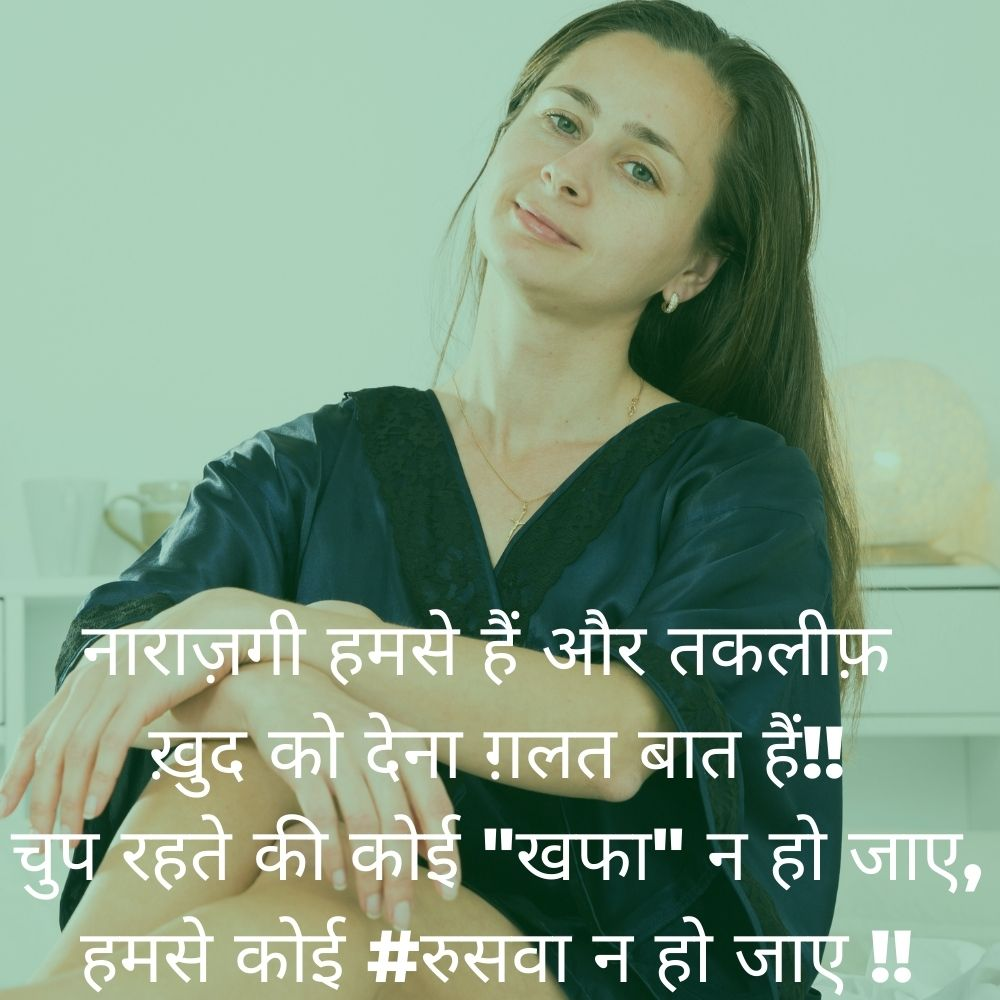 sorry status hindi picture