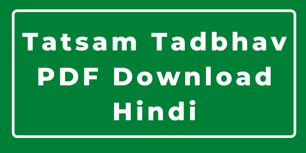 Tatsam Tadbhav PDF Download Hindi